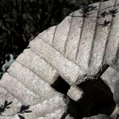 Old Mill Stone, Marietta